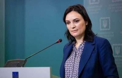 Деньги есть, – представительница Офиса Президента о фонде борьбы с COVID-19