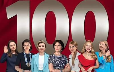 """100 самых влиятельных женщин Украины: кто возглавил рейтинг журнала """"Фокус"""""""