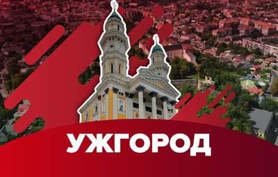Богдан Андреев и Виктор Щадей лидируют на выборах мэра Ужгорода: экзитполы