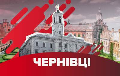 2 тур виборів у Чернівцях: перемагає Клічук із розривом у майже 20% – дані екзитполів