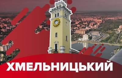 """Сохранит ли мэр из """"Свободы"""" в Хмельницком свою должность: данные экзит-полов"""