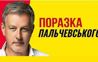 """Столар """"перекидає"""" голоси ОПЗЖ на партію Пальчевського, – Кошкіна"""