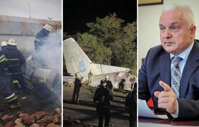 Главные новости 28 октября: взрыв под Харьковом, причины катастрофы АН-26 и умер Андрей Федорчук