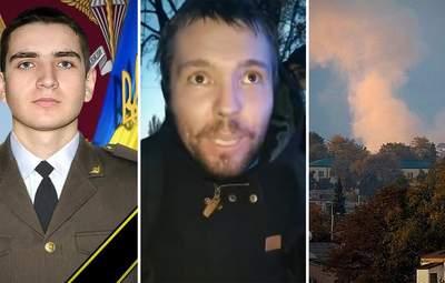 Главные новости 8 ноября: детали гибели бойца, новое о нападении в Кривом Роге, бои в Карабахе