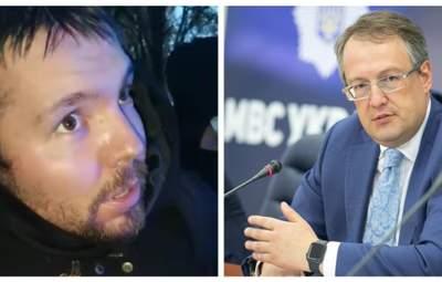 Геращенко назвав імена підозрюваного у нападі в Кривому Розі та його жертв