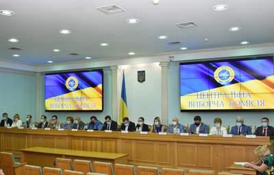 ЦИК обвинила Черновицкую избирательную комиссию в затягивании подсчета голосов