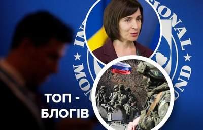 Грошей від МВФ не буде, поразка Путіна в Карабасі та втеча Молдови від Росії: блоги тижня
