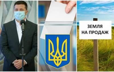Какое событие в политике Украины вы считаете самым важным в 2020 году: опрос