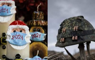 Главные новости 24 ноября: умер украинский военный и возможный локдаун на праздники