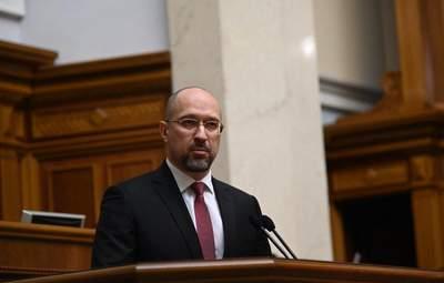 Мобильность украинцев упала до уровня карантина весной, – Шмыгаль
