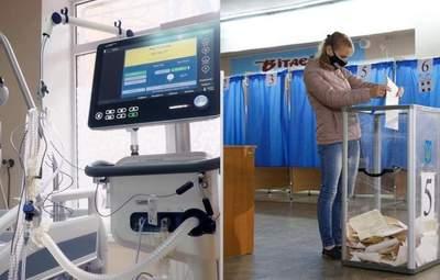Главные новости 29 ноября: трагедия в реанимации в Жовкве и второй тур выборов в Черновцах