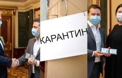Главные новости 27 ноября: подготовка к локдауну, новые назначения Зеленского