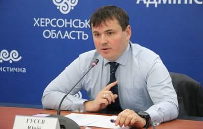 Кабмин согласовал увольнение Гусева с должности главы Херсонской ОГА