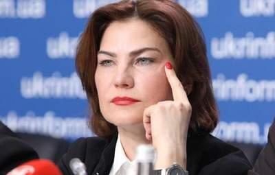 Заместителю Ермака подготовили подозрение, однако Венедиктова заблокировала его вручение, – СМИ