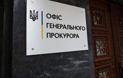 Безпідставне звинувачення: в Офісі генпрокурора відреагували на ситуацію з Татаровим