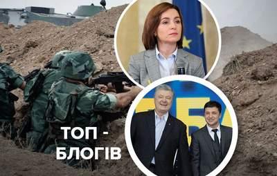 Зеленського штовхають на злочин та уроки Молдови для України: блоги тижня