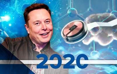 Революционные изобретения 2020 года, которые войдут в историю
