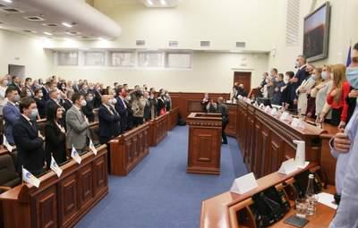 В Киевсовете сформировали депутатские фракции: список