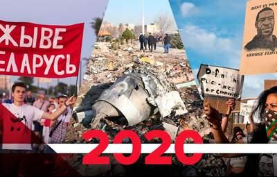 Топовые видео 2020: самые резонансные события, которые потрясли мир