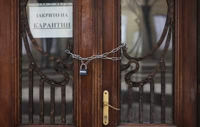 КСУ открыл производство по конституционности карантина выходного дня