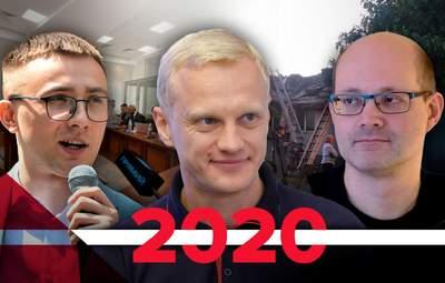 Вбивство, підпали, переслідування: як розправлялися з активістами в Україні у 2020 році