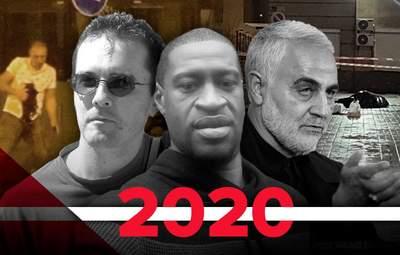 Страх, біль і незворотність: які вбивства сколихнули Україну та світ у 2020 році