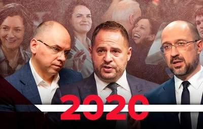 Новые лица 2020: о ком мы узнали и кого обсуждали в течение года