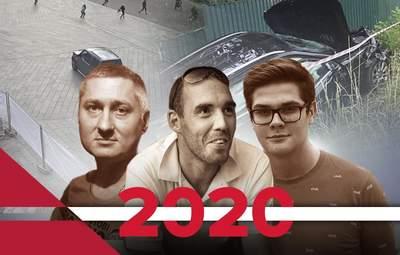Самые резонансные ДТП 2020 года: какие аварии больше всего всколыхнули Украину