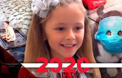 """Русалочка 2.0, корабельная сосна и """"потом умрем"""": курьезы, которыми запомнился 2020 год"""