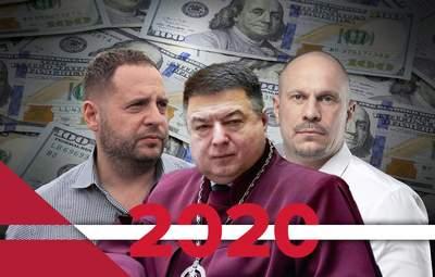 От Порошенко до Кивы: самые громкие скандалы с состоянием политиков в 2020 году