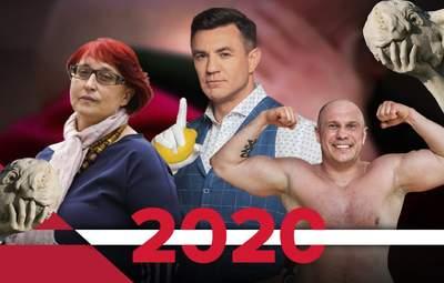 """""""Немиті"""" діти Донбасу та собака за комуналку: найгучніші ляпи українських політиків 2020 року"""
