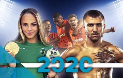 Неочікувані перемоги, досягнення та визнання – головні спортивні події в Україні 2020