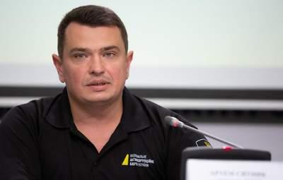 Директор НАБУ Ситник розповів про зустрічі з Зеленським