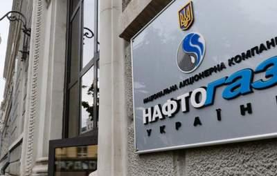 """Обязательства по транзиту газа в ЕС выполняются, – """"Нафтогаз"""" о взрыве в Лубнах"""