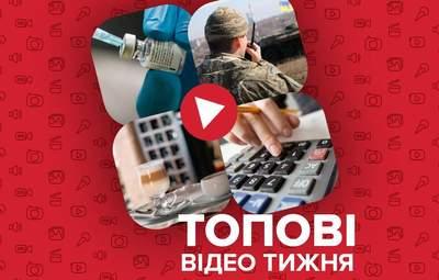 Перехід сфери обслуговування на українську та культура щодо податків – відео тижня