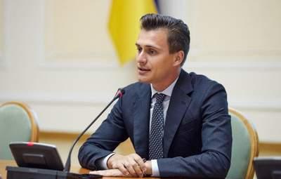 Олександр Скічко очолить Черкаську ОДА: рішення Кабміну