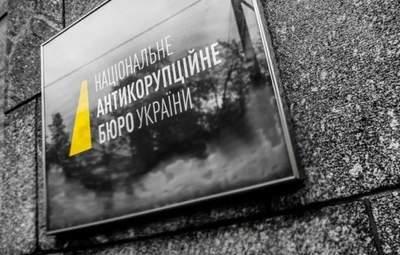 Чем НАБУ может грозить закон по спасению Татарова: ответ юриста ЦПК