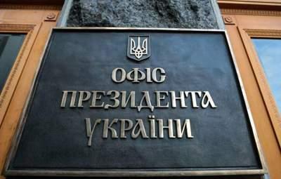 Человек потерял адекватность, – у Зеленского отреагировали на инцидент с Немилостивым