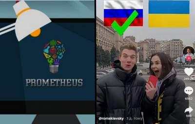 Ничто не предвещало беды: онлайн-курсы Prometheus удалят лекции скандальной блогерши Онацкой