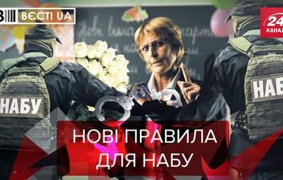 Вести.UA. Жир: Спасение рядового Татарова