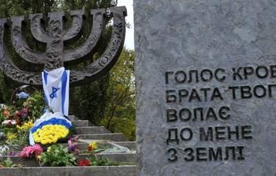 СБУ опубликовала архивы воспоминаний киевлян о Холокосте