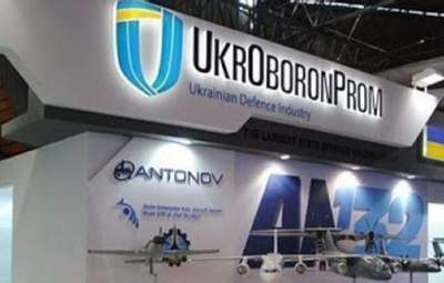 Укроборонпром заменят 2 самодостаточных холдинга: названия и задачи
