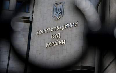 В одному із законів щодо КСУ проігнорували рекомендації Венеційської комісії, – Юрчишин