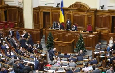 Рада просит Венецианскую комиссию оценить законы по реформированию КСУ
