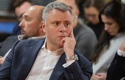 Почему депутаты во второй раз не поддержали назначение Витренко?