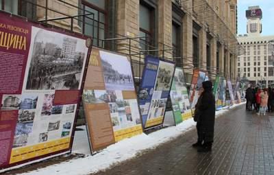 У Києві на Хрещатику – нова історична виставка: про українську революцію 1917 – 1921 років