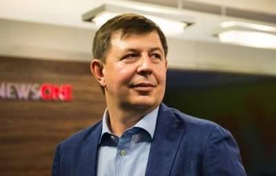 Козак мог заниматься террористической деятельностью, – депутат Устинова