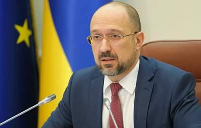 Шмигаль анонсував кадрові зміни на регіональних митницях: деталі