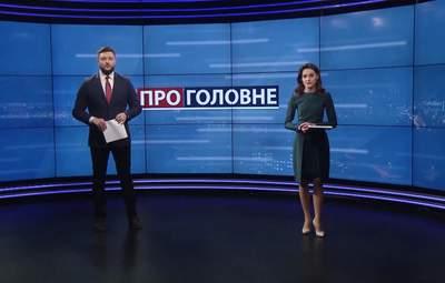 О главном: Трагедия в инфекционной больнице Запорожья. Реакция Кремля на санкции против Козака
