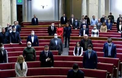 Известны имена всех жертв пожара в Запорожье: Рада почтила их минутой молчания